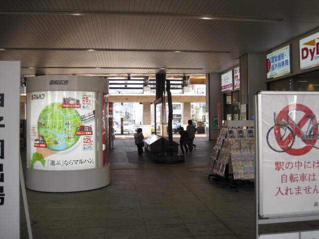 jr-kouchi2.JPG
