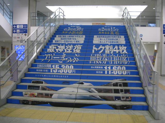 jr-kouchi9.JPG