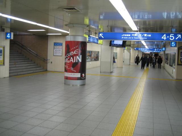 jr-kyoto10.JPG