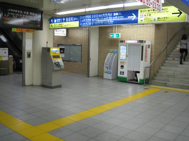 jr-kyoto12.JPG