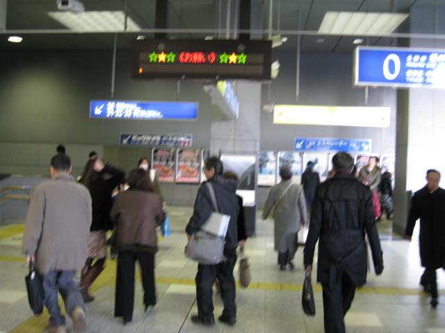 jr-kyoto17.JPG
