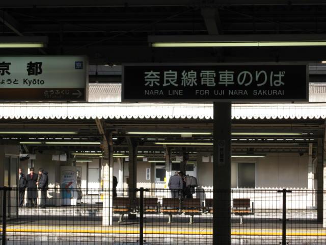 jr-kyoto32.JPG