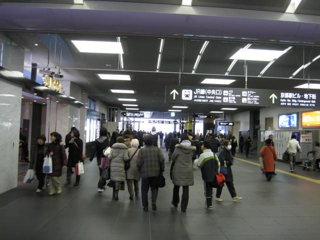 jr-kyoto6.JPG