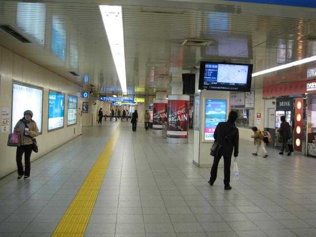 jr-kyoto8.JPG
