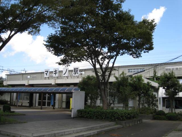 jr-makino1.JPG