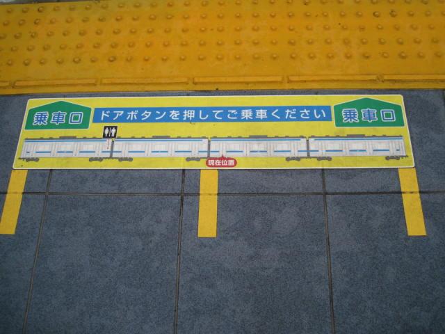 jr-matsushimakaigan12.JPG