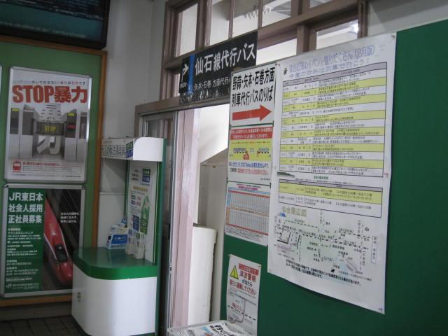 jr-matsushimakaigan4.JPG