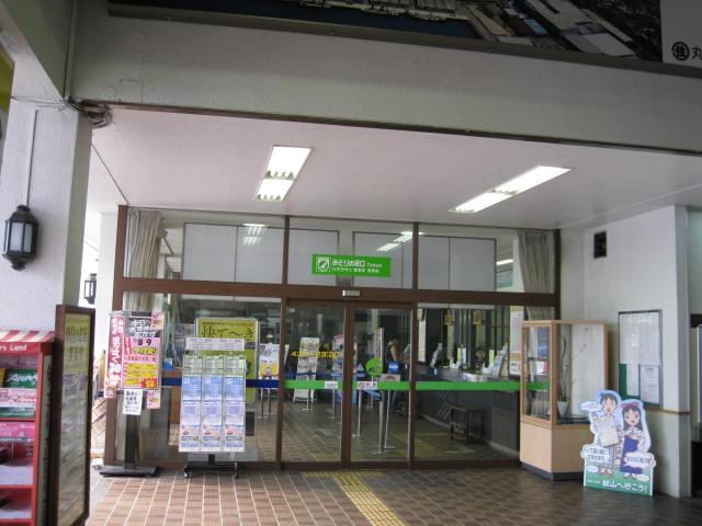 jr-matsuyama4.JPG