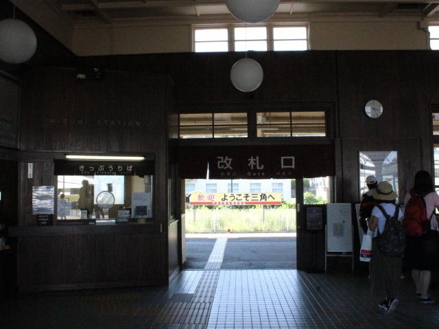 jr-misumi7.JPG