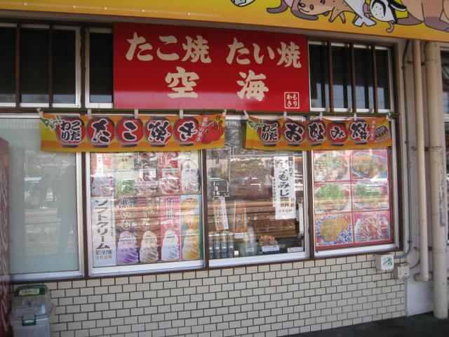 jr-miyajimaguchi22.JPG