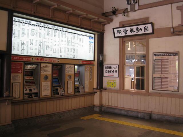 jr-mojiko15.JPG