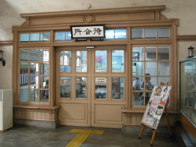 jr-mojiko16.JPG