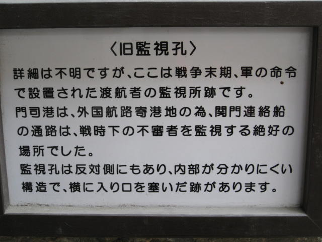 jr-mojiko19.JPG