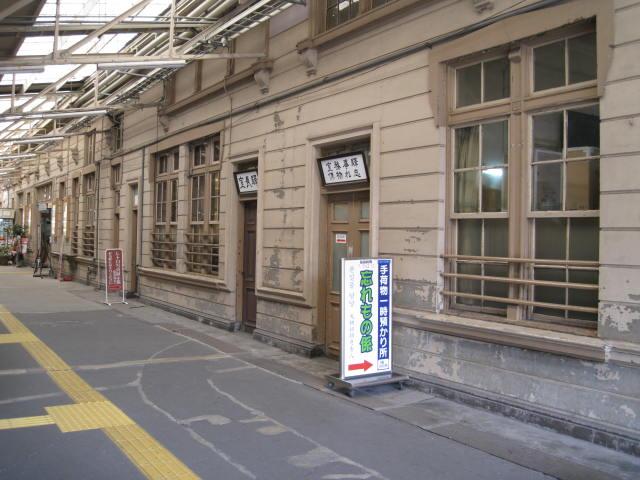 jr-mojiko26.JPG
