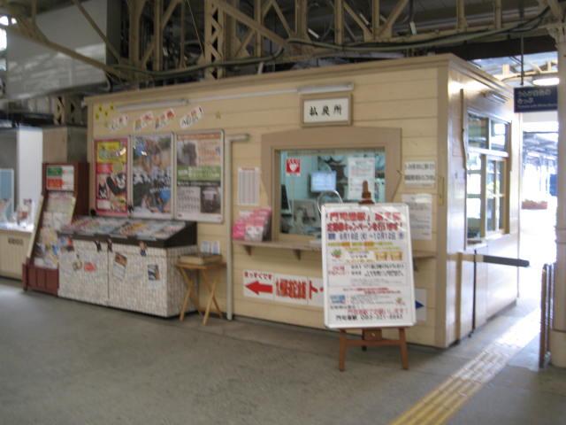 jr-mojiko31.JPG