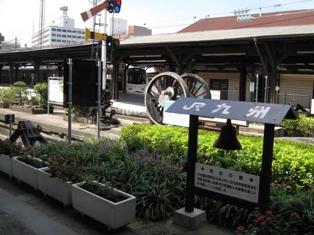 jr-mojiko64.JPG