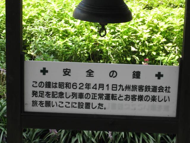 jr-mojiko66.JPG