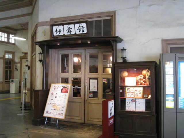 jr-mojiko9.JPG