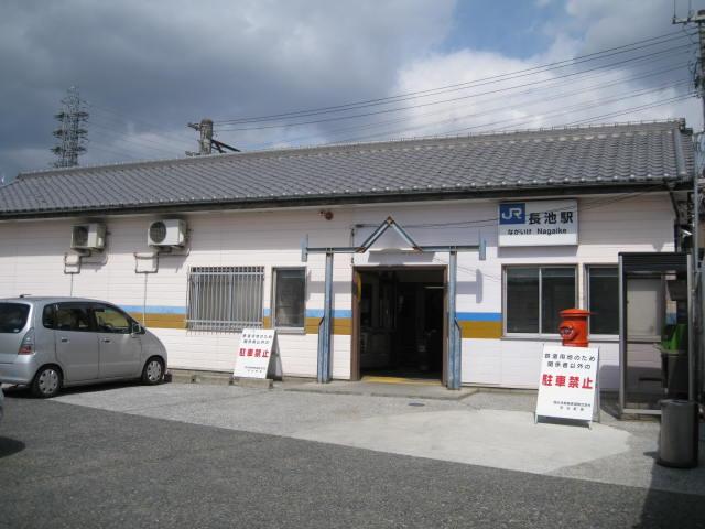 jr-nagaike1.JPG