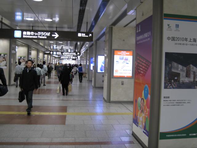 jr-nagoya12.JPG