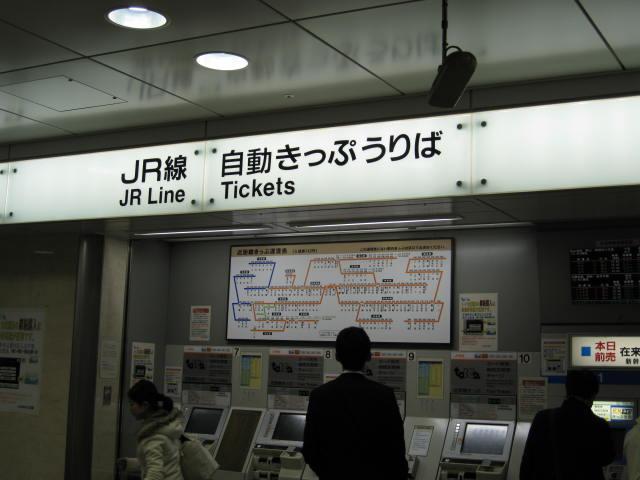 jr-nagoya20.JPG
