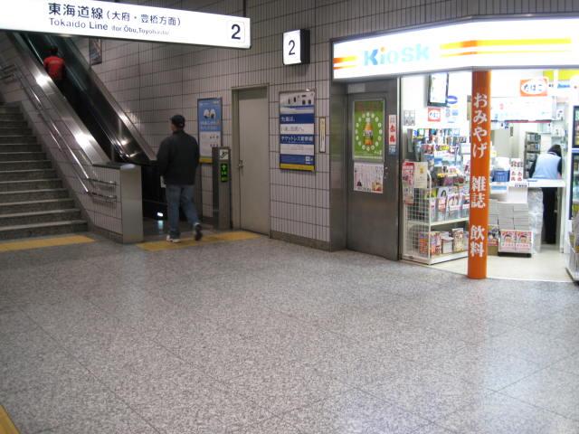 jr-nagoya25.JPG
