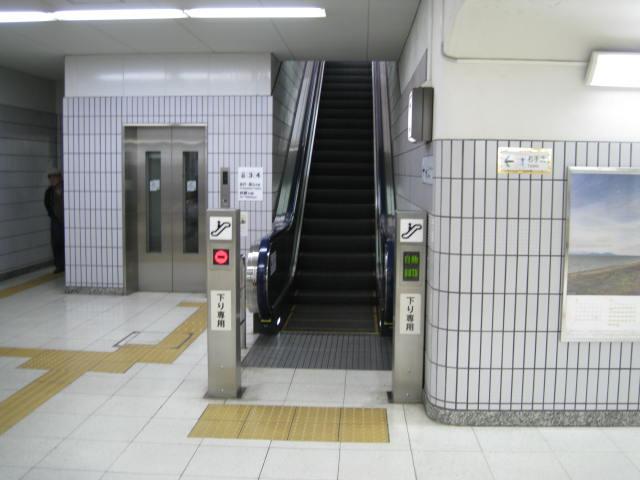 jr-nagoya26.JPG