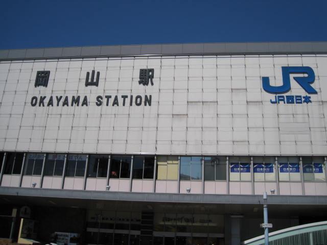 jr-okayama1.JPG