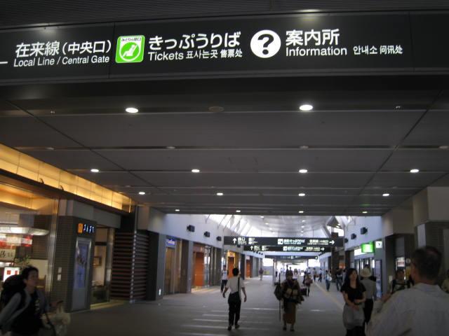 jr-okayama3.JPG