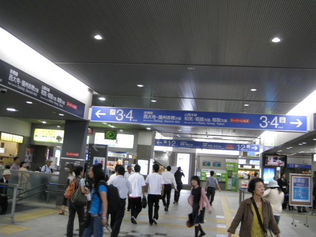 jr-okayama5.JPG