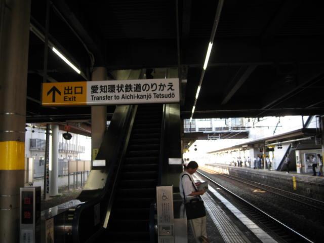 jr-okazaki24.JPG