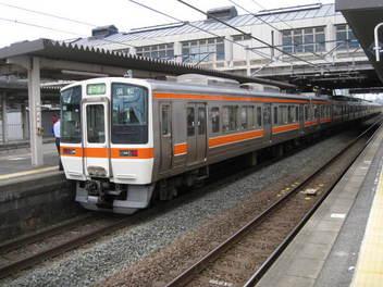 jr-okazaki34.JPG