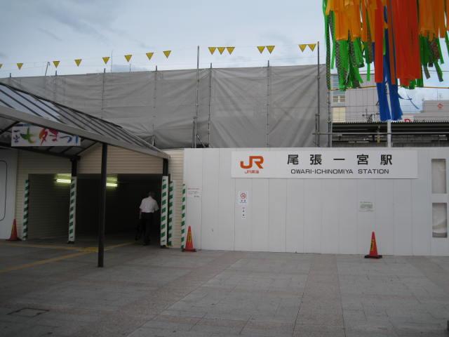 jr-owariichinomiya1.JPG