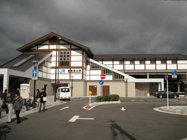 jr-sagaarashiyama1.JPG