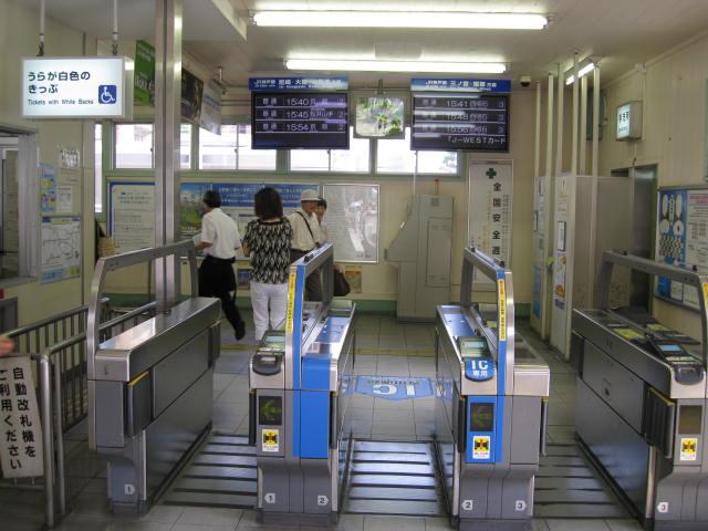 jr-settumotoyama3.JPG