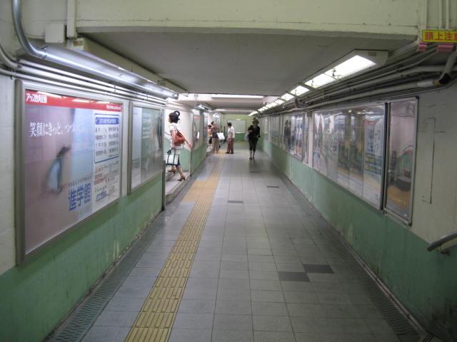 jr-settumotoyama6.JPG