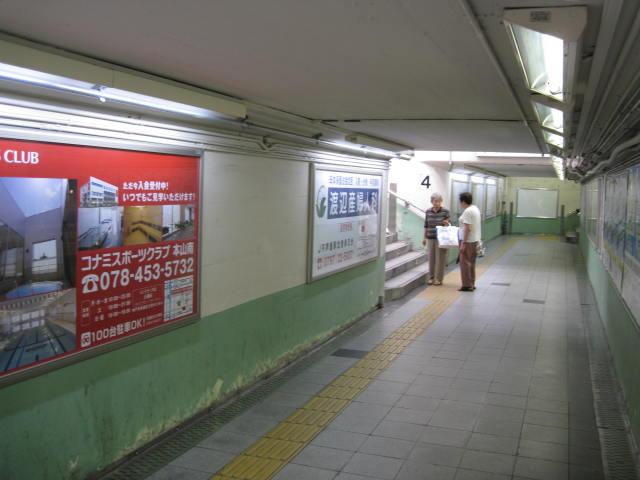 jr-settumotoyama7.JPG