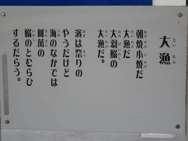 jr-shimonoseki43.JPG