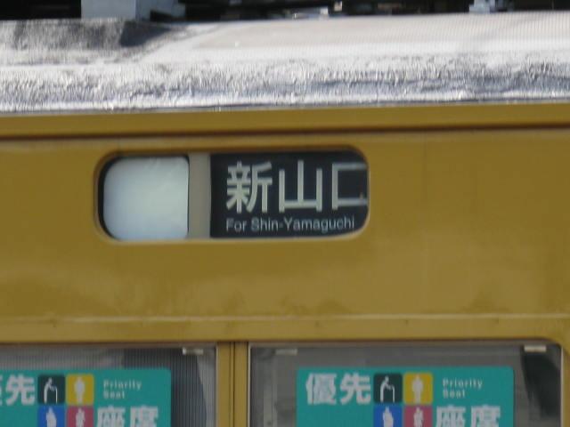 jr-shimonoseki47.JPG