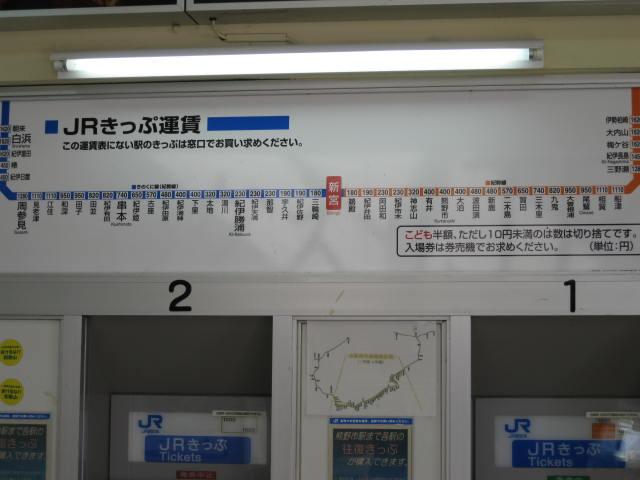 jr-shingu6.JPG