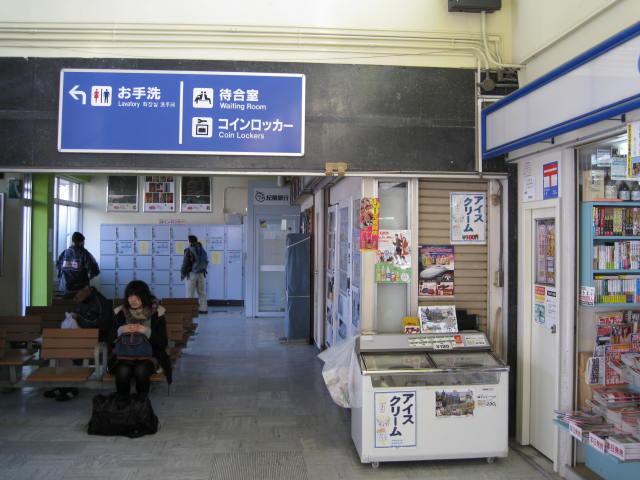 jr-shingu7.JPG