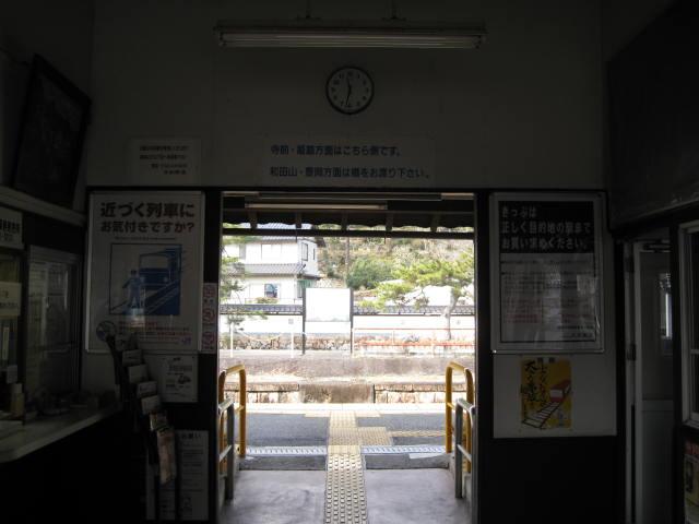 jr-takeda2.JPG
