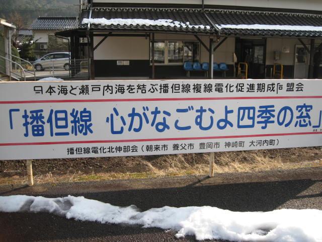jr-takeda26.JPG
