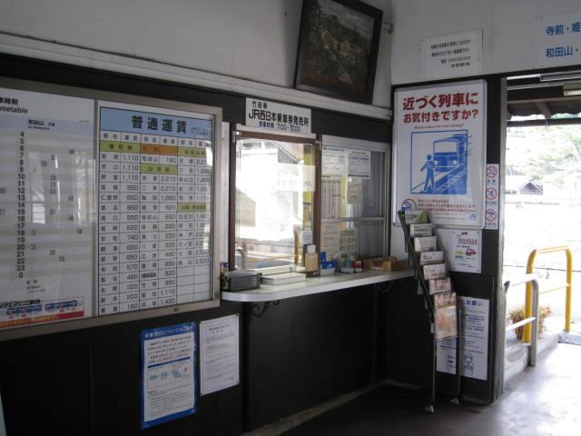 jr-takeda3.JPG