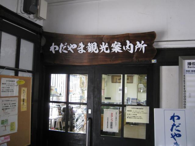 jr-takeda6.JPG