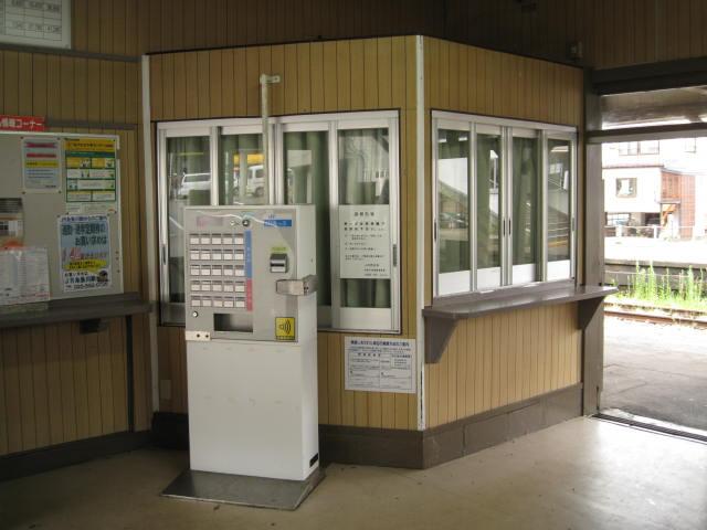 jr-tanihama2.JPG