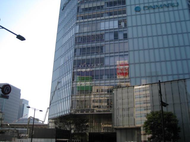 jr-tokyo1.JPG