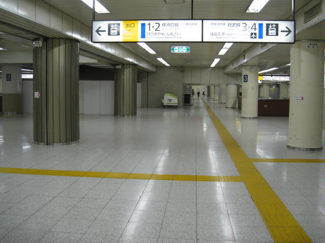 jr-tokyo15.JPG