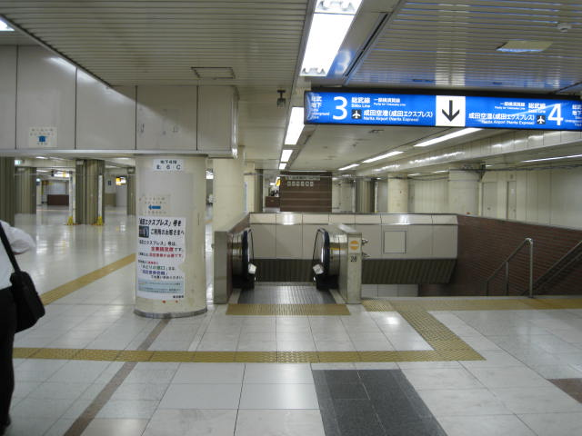 jr-tokyo16.JPG