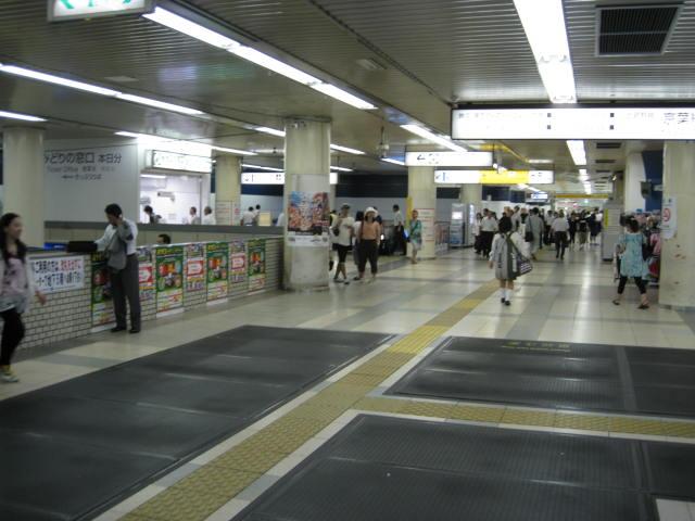 jr-tokyo19.JPG